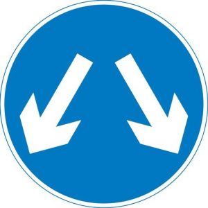 Vehicles may pass either side to reach same destination
